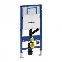 GEBERIT DUOFIX pro WC, UP320, s připojením pro odsávání zápachu, h 112 cm 111.370.00.5