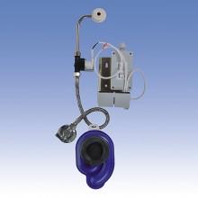SANELA Radarový splachovač SLP 36RB na liště pro pisoár GOLF pro bateriové napájení 11367