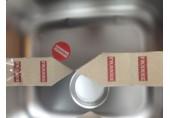 VÝPRODEJ Franke Polar PXN 611-60, 615x490 mm, nerezový dřez + sifon 101.0286.040 PROMÁČKLÝ