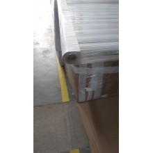 VÝPRODEJ Kermi B20-S M koupelnový radiátor 1789 x 740 mm, rovný, bílá LS01M1800752XXK POŠKOZENÝ