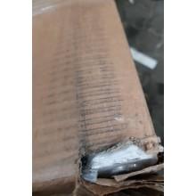 VÝPRODEJ Kermi B20-S M koupelnový radiátor 1789 x 590 mm, rovný, bílá LS01M1800602XXK POŠKOZENÝ!!
