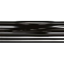 SAPHO INKA 341533 odkladná keramická deska 12x35,5cm, zebra