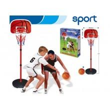 G21 Basketbalový koš na stojanu 690840