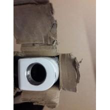VÝPRODEJ Kermi B20-S koupelnový radiátor 1174 x 590 mm, rovný, bílá LS0101200602XXK ODŘENÝ