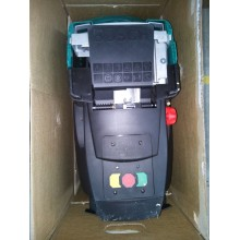 VÝPRODEJ BOSCH AXT 25 TC drtič větví 0600803300 PO SERVISE, POUŽITÉ!!!