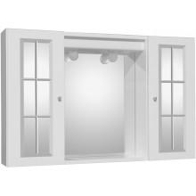 JOKEY OSLO 90 SP Zrcadlová skříňka - bílá