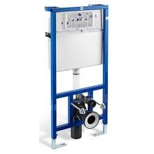 Jika PRO WC SYSTEM podomítkový modul s rámem pro závěsné klozety H8956520000001