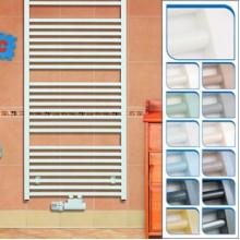 KORADO KORALUX LINEAR Classic Koupelnový radiátor KLCM 1820.750 white RAL 9016