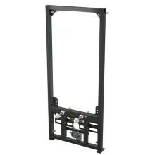 RAVAK Iinstalační modul pro bidet/1200 - X01561