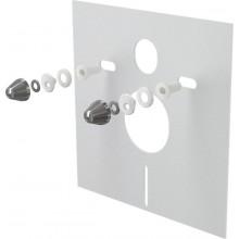 ALCAPLAST Izolační deska pro závěsné WC a bidet s příslušenstvím a krytkou (chrom) M930CR
