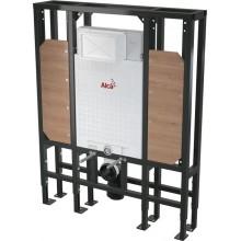 ALCAPLAST Solomodul 130 - předstěnový instalační systém pro suchou instalaci A116/1300H