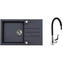 ALVEUS Set ROCK 130 dřez 780x480 mm + baterie SUPPLE, černá