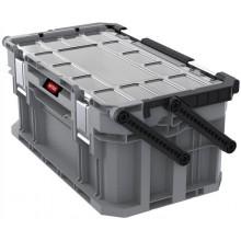 "KETER CONNECT CANTILEVER box s organizérem 22"" 57x32x25cm šedý 17203104"