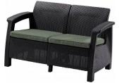 ALLIBERT CORFU LOVE Seat pohovka, hnědá/šedo-béžová 17197359