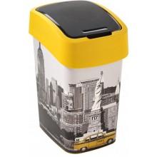 CURVER Odpadkový koš Flipbin NEW YORK, 47 x 26 x 34 cm, 25 l, žlutá/šedá, 02171-N27