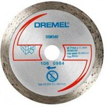 DREMEL DSM20 Diamantový řezný kotouč na dlaždice 77 mm 2615S540JA
