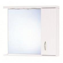 DŘEVOJAS DREJA 75 P galerka s osvětlením, bílá 17043