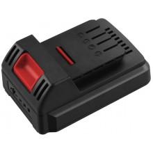 EXTOL PREMIUM baterie akumulátorová 18V, 1500mAh 8895600B