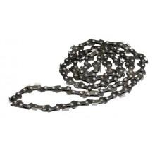 """GARDENA řetěz 8""""/20 cm pro akumulátorové řetězové pily (8865) 6011-20"""