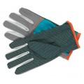 GARDENA zahradní rukavice velikost 6 / XS 0201-20