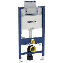 Geberit Duofix montážní prvek pro závěsné WC, 98 cm, s nádržkou 111.030.00.1