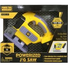 Hračka G21 přímočará pila na baterie žluto-šedá 60026315