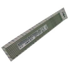 Rutilové elektrody J421/2,0x300/10 ks 51101