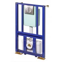 SANIBROY SANIWALL Pro předstěnový modul pro závěsné WC