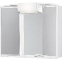 AQUALINE ANGY galerka 59x50x15cm, bílá plast 541202