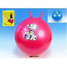 UNISON Skákací míč 50cm, 4 různé barvy 38002024