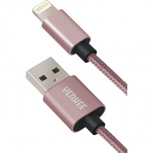 YENKEE YCU 601 RE kabel USB / lightning 1m 45011353