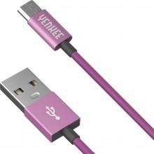 YENKEE YCU 222 PPE kabel USB / micro 2m 45013677