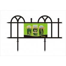 Ozdobný plastový plot ANTICO Classic 040410