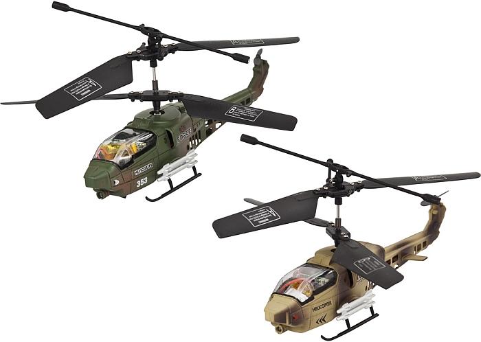 BUDDY TOYS BRH 317F10 RC 2 vrtulníky 57000075