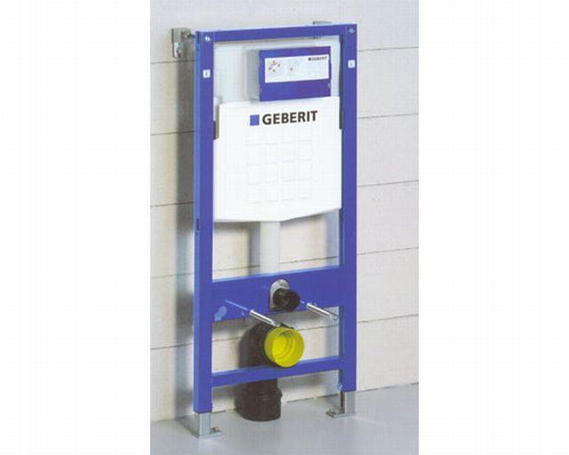 GEBERIT DUOFIX pro závěsné WC,s nádržkou do stěny UP200, h 82 cm, pro ovl.tlačítka Kappa 111.240.00.1